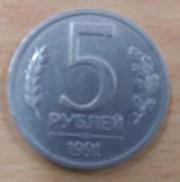 ПРОДАМ!!!! Монеты СССР